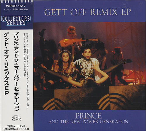1991 - Prince And The N.P.G. - Gett Off (EP Japanese)